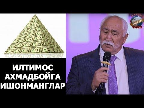 Boltavoy Toshmatov- Iltimos Ahmadboyga ishonmanglar