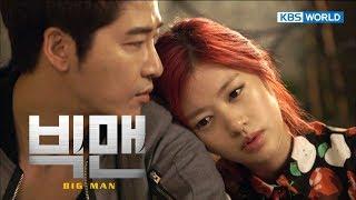 Big Man   빅맨 - EP12 [SUB : ENG, CHN, MLY, VIE, IND]