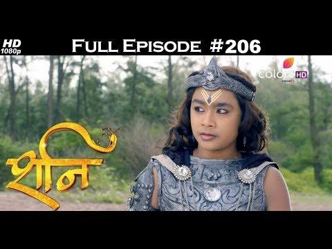 Shani - 21st August 2017 - शनि - Full Episode