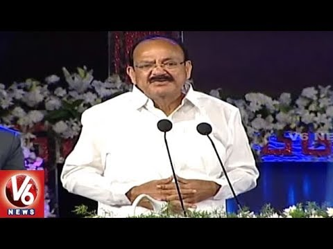 Vice President Venkaiah Naidu Speech | SS Rajamouli Felicitated With ANR National Award | V6 News