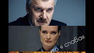 Осень || Рогозина и Круглов...След