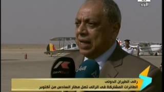 بالفيديو.. الأرصاد تعلن عن حالة الطقس اليوم الثلاثاء