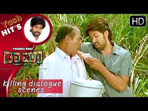 Yash killing dialogue scenes | Drama Kannada Movie | Kannada Super Scenes | kwatle satisha