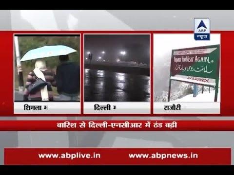 Shimla & Rajouri witness snowfall, temperature to plummet