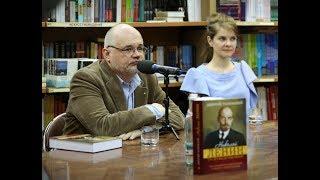 Выступление Галковского на презентации книги