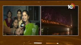 Diwali Celebrations In Hyderabad | Lights Of Diwali | Ramnagar | 10TV