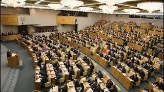 Утверждение Дмитрия Медведева на пост премьер-министра