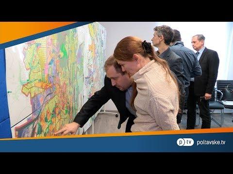 Управління містобудування розділило Полтаву на 11 окремих зон
