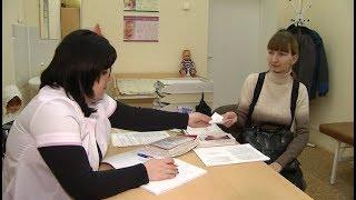 Справку в детской больнице Белоярского теперь можно получить без очереди