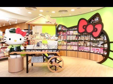 Hello Kitty store Universal Studios Orlando Florida