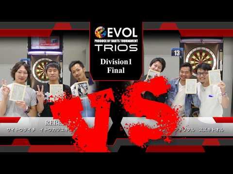 TDA Darts Tournament EVOL TRIOS Division1 Final
