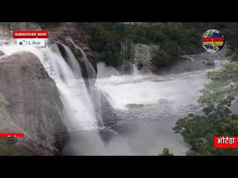 Bhatinda Fall (Dhanbad)    यहां हल्की सी चूक से जा सकती है जान, छिपा है तीन तालाबों का रहस्य