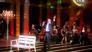 Александр Серов - Осенняя свадьба