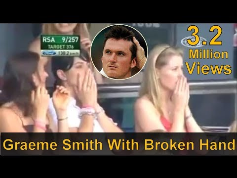 Graeme Smith Batting With Broken Hand | South Africa vs Australia | Bravest Man in Cricket World.