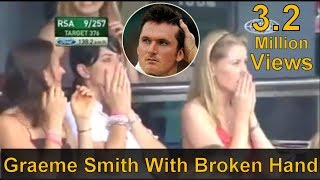 Download Graeme Smith Batting With Broken Hand | South Africa vs Australia | Bravest Man in Cricket World. Mp3 and Videos