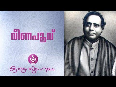 Veenapoovu-Kumaranasan