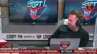 Прыгуны в воду Глеб Гальперин и Константин Ханбеков в гостях у Спорт FM. 24.03.2018