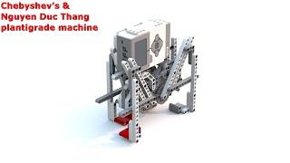 Інструкція по збірці стопоходящей машини П. Л. Чебишева з Lego EV3 [45544]+[45560]