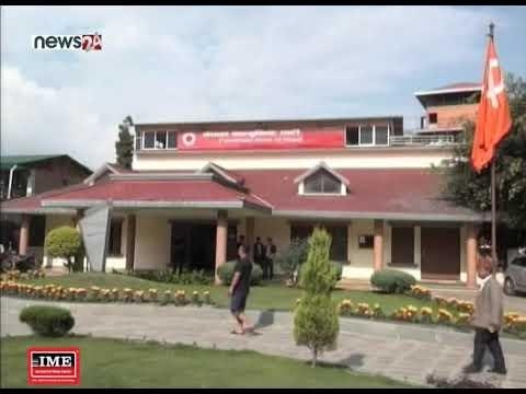 विदेश विभागमा नेपाल र संगठन विभागको जिम्म गौतमलाई दिने नेकपाको तयारी - NEWS24 TV