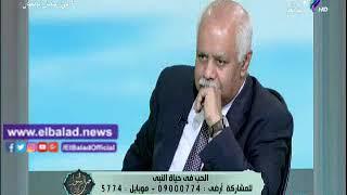 آمنة نصير: السيدة خديجة كانت رعاية الله لسيدنا محمد.. فيديو