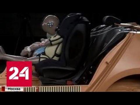 Детские автокресла: как распознать опасную подделку?