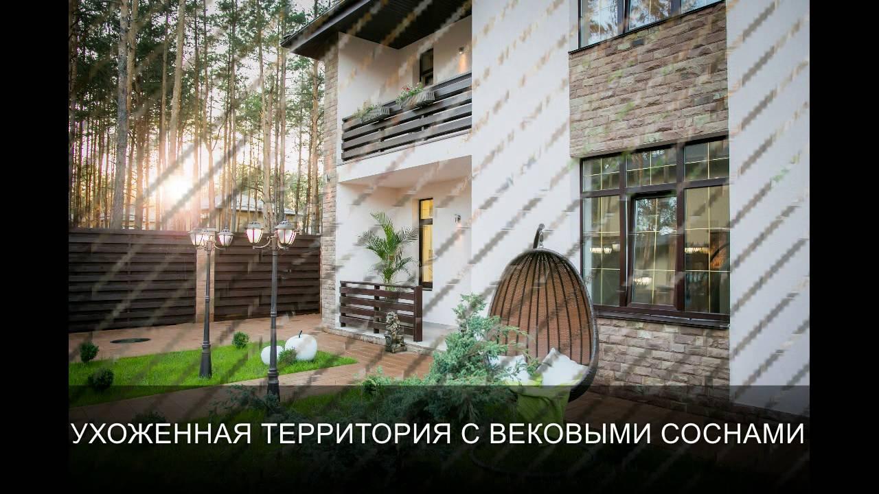 Буча ЖК Рич таун, 1 к квартира с ремонтом - YouTube