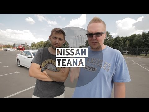 Автомобили Nissan Ниссан Продажа, Цены, Отзывы, Фото