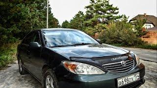 Toyota Camry 30 (Американка)(Музыкальное сопровождение: Headphone Activist x Morzfeen–Midnight Strike [MusicStream] T Mass Up In Flumes [MusicStream] Мы ВКонтакте: ..., 2016-09-09T17:33:37.000Z)