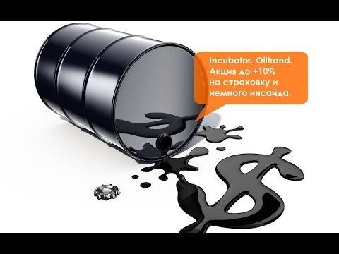 Сберегательный самый доходный вклад в рублях под высокие