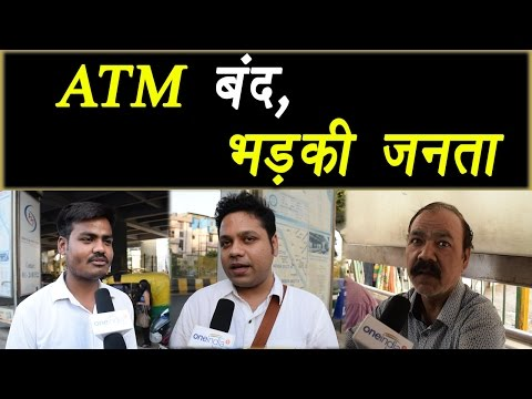 ATMs shut down across India to escape ransomware attack, Public Reaction | वनइंडिया हिंदी