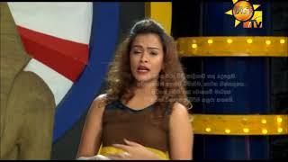 Hiru TV Jaya Pita Jaya EP 49 | 2018-03-25 Thumbnail
