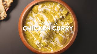 #Shorts: Patiala Chicken Curry | Indian Food Recipes | Learn to Make Easy Meals | पटियाला चिकन करी