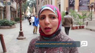 مصر العربية | نجلاء فتحي تتوقع استمرار البورصة في الارتفاع الأسبوع المقبل