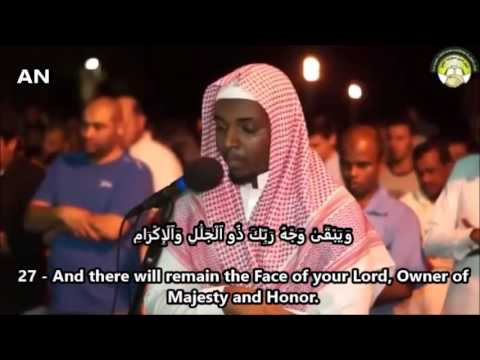 Surah Ar-Rahman (1-40) by Qari Ibrahim (English Subs)