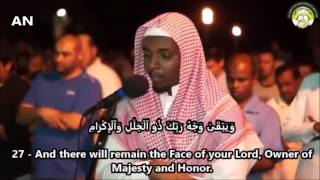 vuclip Surah Ar-Rahman (1-40) by Qari Ibrahim (English Subs)