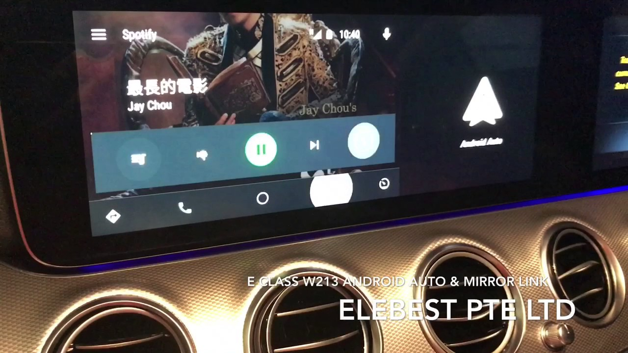 E Class W213 Android Auto & Mirror Link