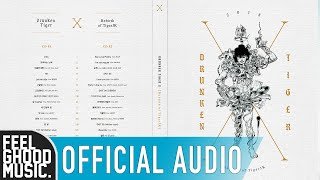 Gambar cover 드렁큰 타이거 - Timeless feat. RM of BTS  [Official Audio]