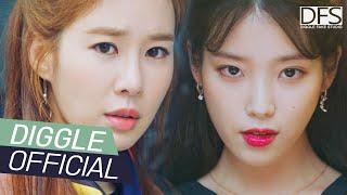 아이유X유인나 - 아이유인나의 본격 호텔델루나 영입기│…