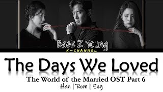 The Days We Loved 사랑했던 날들 Baek Z Young 백지영 The World of the Married OST Part 6 Han Rom Eng 가사