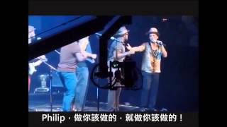 火星人布魯諾Bruno Mars _ 演唱會好笑(1) - 粉絲調情!!!【中文字幕】