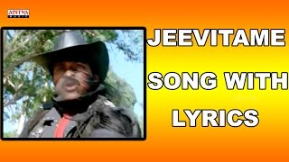 Kondaveeti Donga Full Songs With Lyrics - Jeevitame Oka Aata Song - Chiranjeevi, Radha, Ilayaraja
