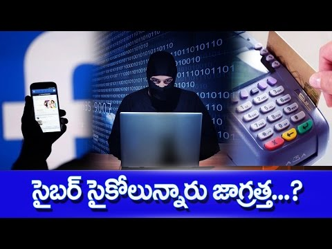 Story Of Cyber Crime Secrets || No.1 News