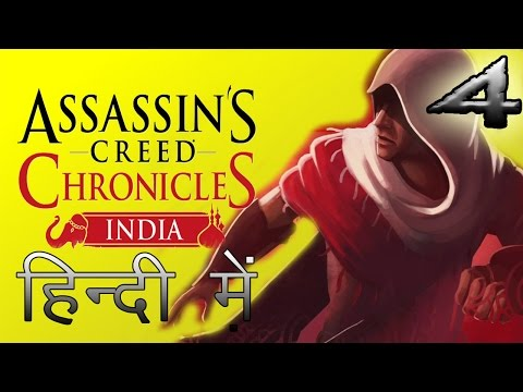 """ASSASSIN'S CREED CHRONICLES : INDIA : Hindi (हिंदी) Gameplay #4 : Indian Gamer """"OFF TO AFGHANISTAN"""""""