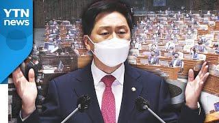 """[현장영상] 김기현 """"'文 정부, 자영업자에게…"""