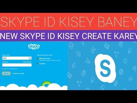 How To Create Skype Id Account On Laptop Tablet In Urdu, Hindi Tutorial