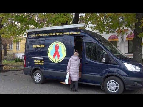 Телеканал ВІННИЧЧИНА: Лабораторія на колесах: у Вінниці можна перевіритись на ВІЛ, гепатит та коронавірус