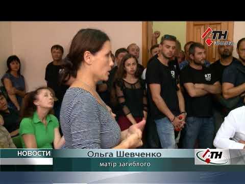 АТН Харьков: Суд оставил под стражей подозреваемую по делу о ДТП в центре города -19.07.18