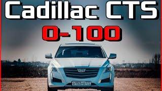 Cadillac CTS 2017 3 6 AWD   Разгон 0 100 км/ч   Реальная динамика Нового Кадиллак CTS V6 3 6   341лс