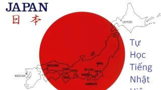 Sử dụng phần mềm học tiếng Nhật Rosetta Stone Japanese