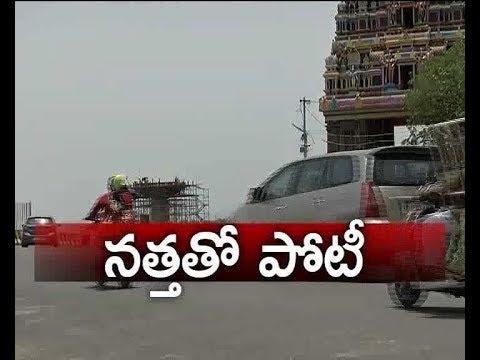 Delay In Construction Works Of Durga Temple Flyover   Vijayawada   A Story
